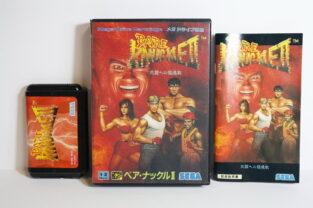Sega Mega Drive / Genesis