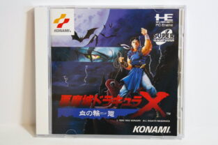 PC Engine Games