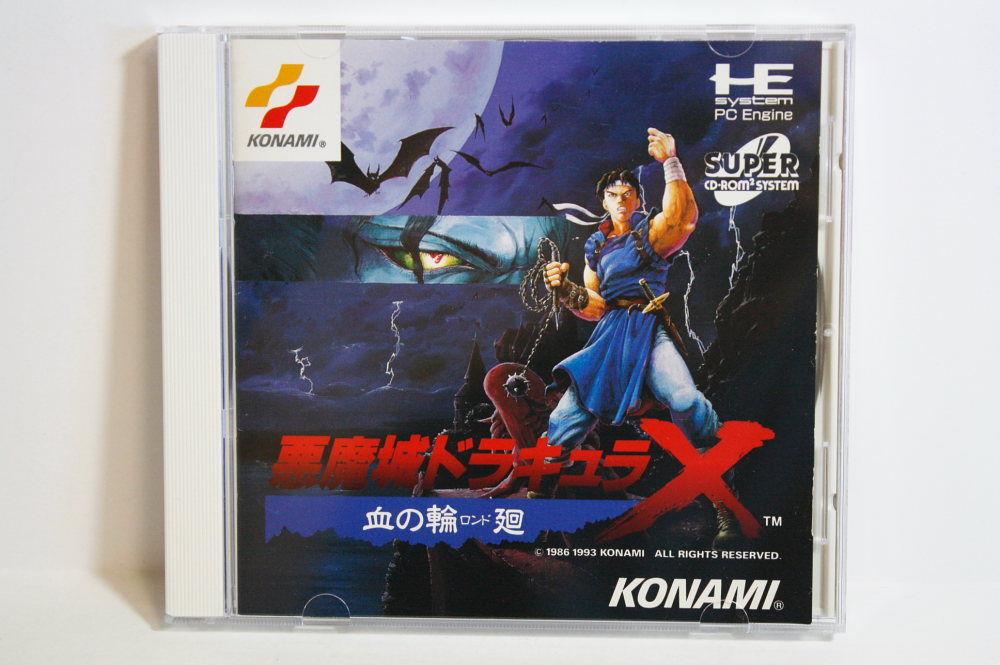 PC Engine / TurboGrafx-16 – Retro Games Japan